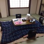 Oyado Yamakyu Foto