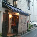 Komugiko Foto