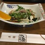 Foto de Unayasu