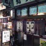 Foto de Sushibun