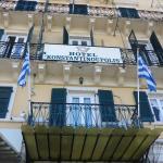 Foto de Konstantinoupolis Hotel