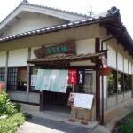 Tono Tea House