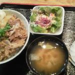 Chiba Ken Photo