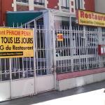 Ebtrée principale du Restaurant et du parking.