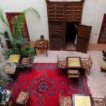 Photo of Riad des Eaux et Spa