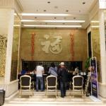 Huahong Hotel, the lobby