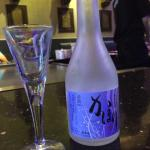 Good sake menu