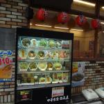 Photo of Hidakaya, Ikebukuro West Entrance