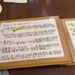 Ishigakijima Nombiri Cafe