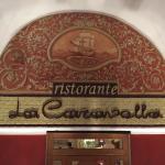 Photo of La Caravella dal 1959