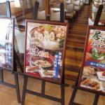 Foto de Hotel Akita Goshono