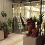 Photo of Hotel Route Inn Naha Asahibashi-eki Higashi