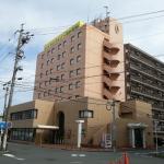 Photo de Hotel Select Inn Hamamatsu Ekimae
