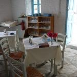Photo of Agianemi Restaurant