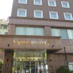 Toyoko Inn Busan Station 2 Photo