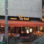 Brasserie Va-tout Foto