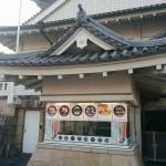 Sapporokanihonke Toyotajoten Foto