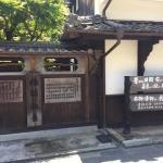 Matsuya Ryokan Ehimeken Seiyoshi