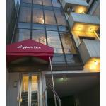 Hyper Inn Ryogokubashi