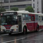 Kanto Bus