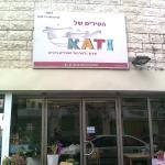 תמונה של Pots of Kati