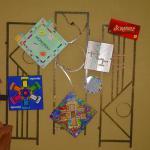 Games Room Motif