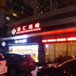 Rayfont Downtown Hotel Shanghai Foto