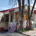 Karas Restaurant Tsaghkadzor