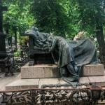 Bellu Cemetery Photo