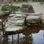 Hirugano watershed park Foto