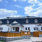 Fotografia lokality Zemianska kuria v Chalupkove