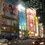 Photo de remm Akihabara