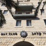 Foto de Bay Club Haifa Hotel - an Atlas Boutique Hotel