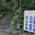 Photo de Lion's Head Mountain
