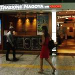 Trazione Nagoya With Kagome照片