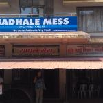 Sadhale Mess - located in the lane adjacent the Sawantwadi Palace & Museum