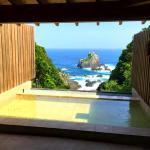 Photo of Resort Oshima