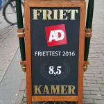 Фотография Frietkamer