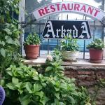 Photo of Arkada