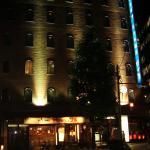 Photo de Tokyo Hotel Horidome Villa