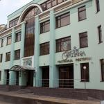 Photo of Tatiana Hotel