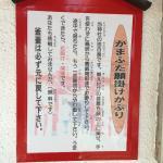 Photo de Kamafuta Shirine