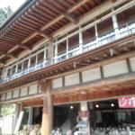 Sanroku-Teioinu Chaya