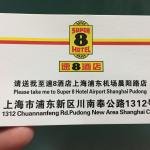 Business card. When you land call their number in order for them to pick you up from airport.