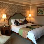 Haiyatt Garden Hotel (Chang An) Aufnahme