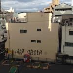 Business Hotel Dai-San Star Nagoya Foto