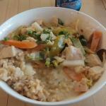 Terrific rice bowl