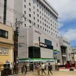 Photo de Hotel Dormy Inn Nagasaki