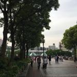Keio Plaza Hotel Tama Foto