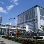 Станция Shin-Yokohama, снято от дверей отеля.